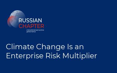 Climate Change Is an Enterprise Risk Multiplie