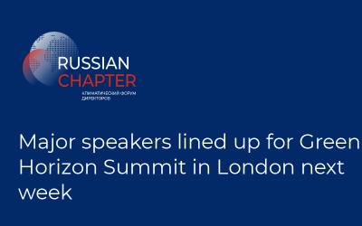 Major speakers lined up for Green Horizon Summit in London next week