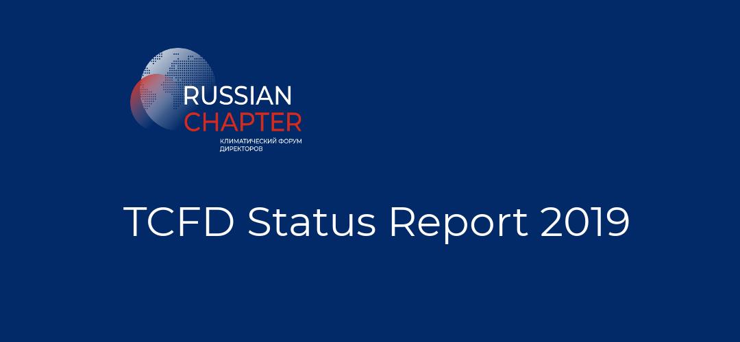 TCFD Status Report 2019