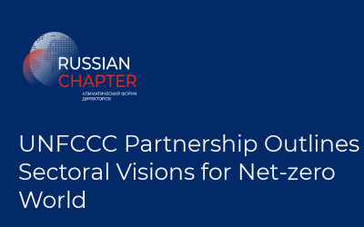 UNFCCC Partnership Outlines Sectoral Visions for Net-zero World